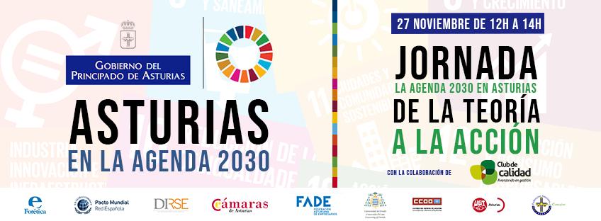Jornada: La Agenda 2030 en Asturias - de la teoría a la acción