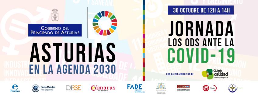 Jornada: Los ODS ante la COVID-19