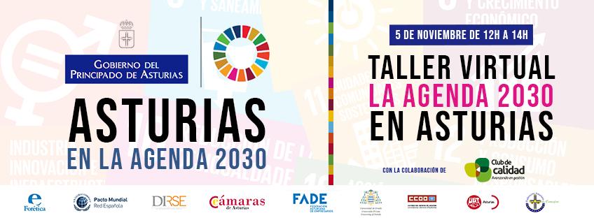 Taller virtual: La Agenda 2030 en Asturias 5 noviembre