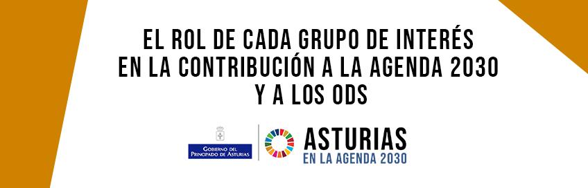 Los Grupos de Interés y la Agenda 2030
