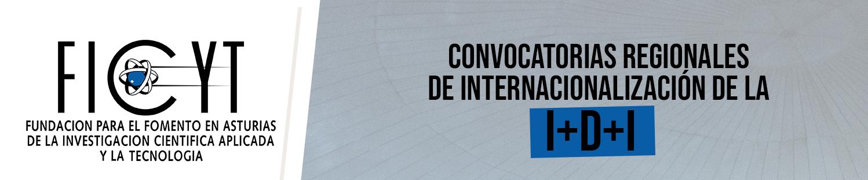 Convocatorias regionales de internacionalización de la I+D+i