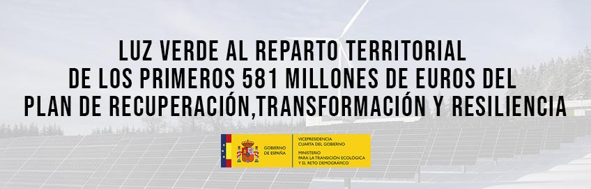 Luz verde al reparto territorial de los primeros 581 millones de euros del Plan de Recuperación,Transformación y Resiliencia